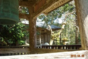 Gakoenji temple