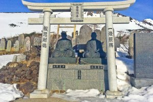 One of numerous monuments near 'Hachi-go-me' area