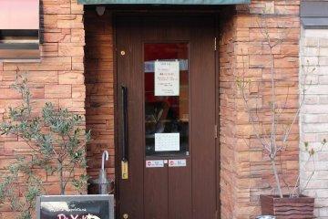 나폴리 피자를 먹을 수 있는 이탈리아 식당 '다 유키'외관