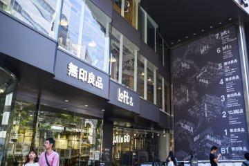 Muji Multi-level Store in Shibuya