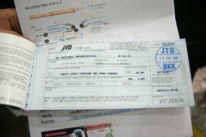 รายละเอียดการซื้อ Exchange Order ชื่อผู้ซื้อตรงตามหนังสือเดินทาง