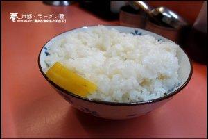 ラーメン藤(1003)