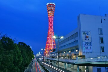 Beautiful Views of Kobe Port Tower