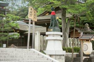 Inari veille sur le sanctuaire