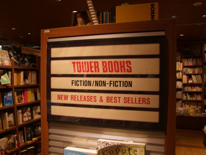 <p>Find your favorite titles</p>