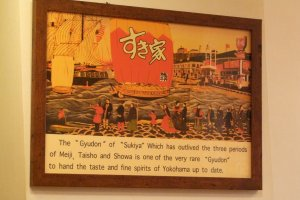 The history of Sukiya?