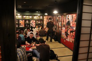 The main room.