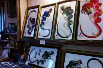 <p>Some works of art on display</p>