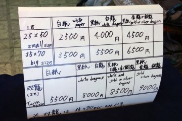 <p>A price list of how much each design costs</p>