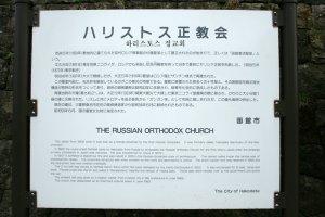 ประวัติย่อของโบสถ์