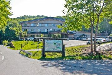 <p>The main entrance to Nyuto-Onsenkyo (National Park Village Resort)</p>