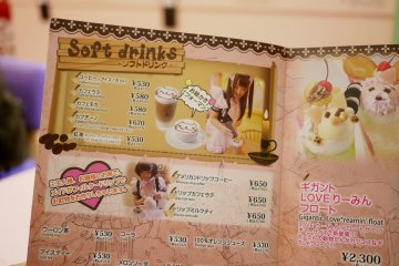 <p>The drinks are affordable at Maidreamin Cafe in Denden town near Nanba Osaka.</p>
