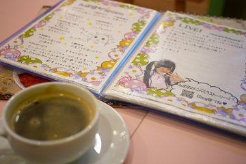 <p>Will you request a song with your coffee?&nbsp;</p>