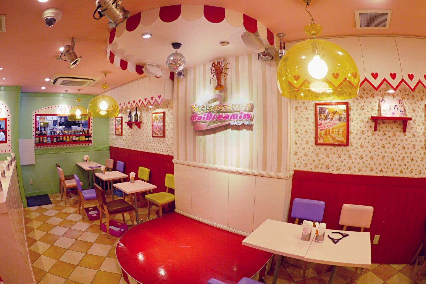 You can take a picture with the maids in this cornerat Maidreamin Cafe in Denden town near Nanba Osaka.