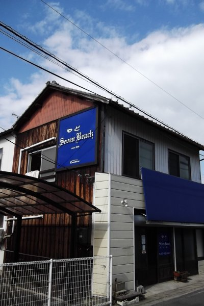 Yado Beach Guesthouse Naoshima Kagawa Japan Travel - Japan map naoshima