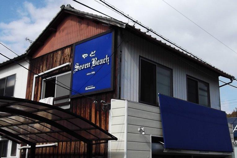 Yado 7 Beach guesthouse, Naoshima