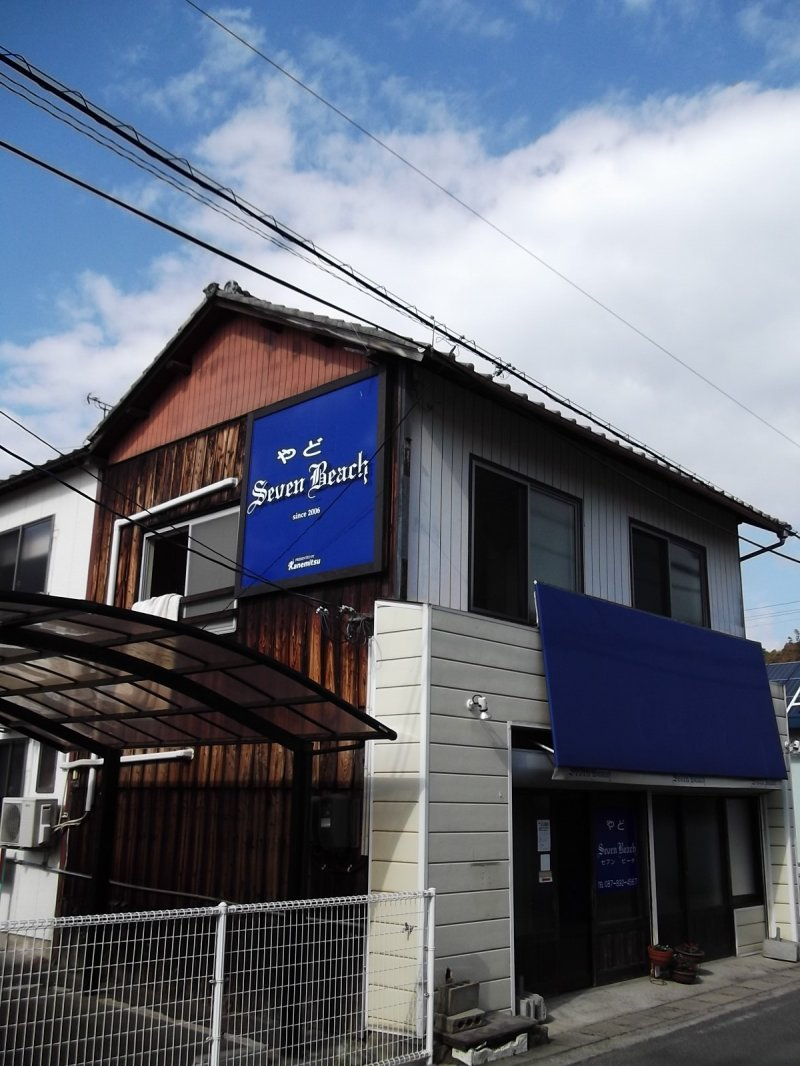 <p>The distinctive blue sign makes it easy to spot</p>