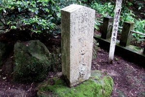 Here it is, the tomb stone of the poet, Tachibana Akemi!