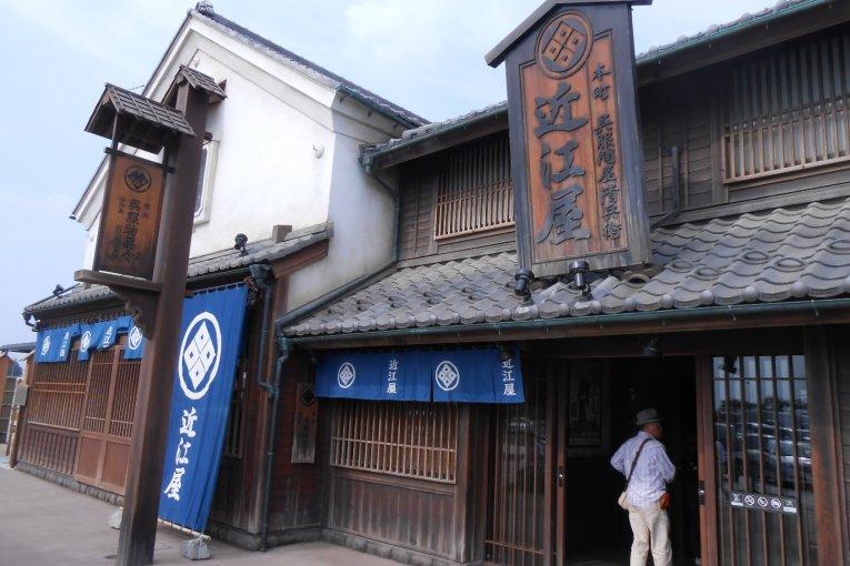 Công Viên Giải Trí Edo