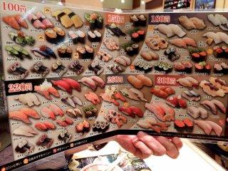 초밥 두 관의 가격은 100엔부터 시작한다!