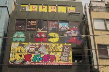 Trung tâm Super Potato ở Akihabara