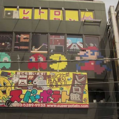 Super Potato em Akihabara