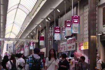 ตลาดนิชิกิในเกียวโต