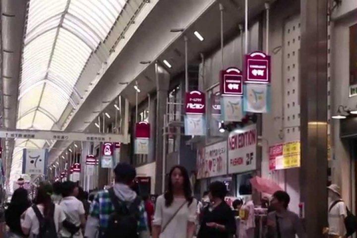 교토 니시키 시장