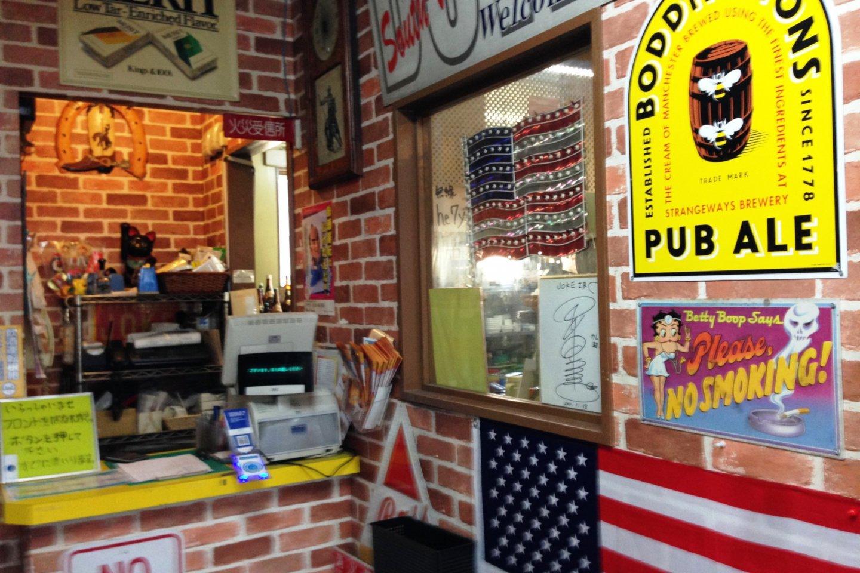Americana rules supreme at this Pub and Bar in Maizuru.