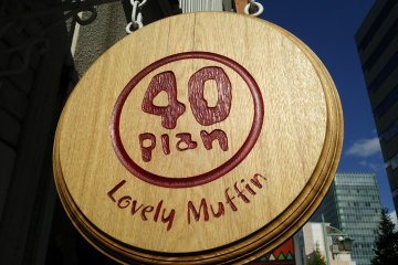 40 Plan - Lovely Muffin