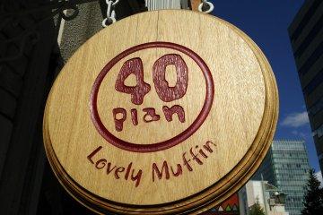 40 Plan - Lovely Muffin