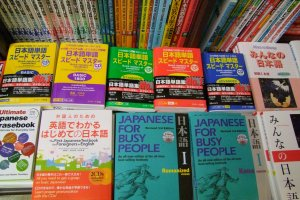 Learning Japanese? This'll get you started.