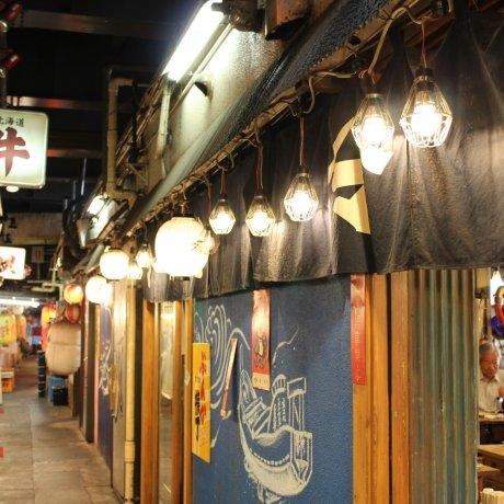 Yurakucho's Hidden Izakaya Street