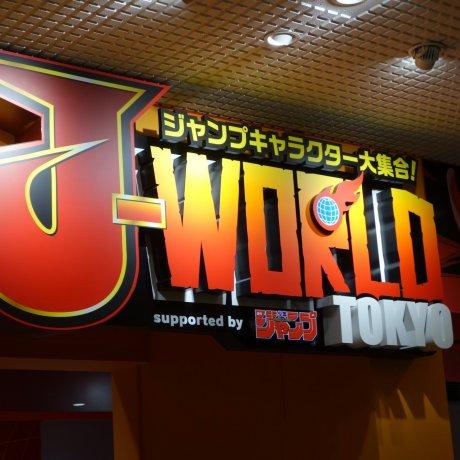 J-WORLD Tokyo Indoor Theme Park