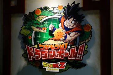 "Attraction sign for ""Let's Grab the Dragon Balls!"" interactive game"