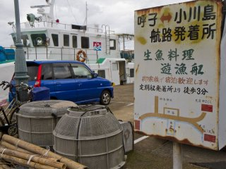 This ferry runs to Ogawa Island, one of the several in the vicinity