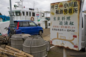 <p>This ferry runs to Ogawa Island, one of the several in the vicinity</p>
