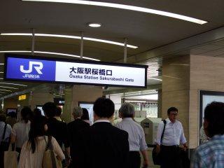 JR大阪駅。これは「桜橋口」だが、勿論どのゲートから入っても良い
