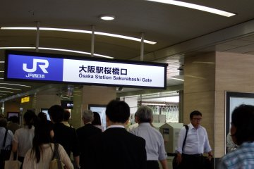<p>JR Osaka Station. This is the &#39;Sakurabashi Gate&#39;, but you can enter the station from any of its gates</p>