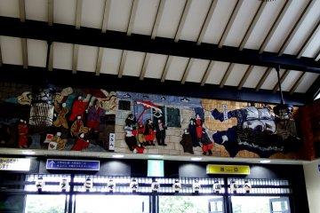 <p>Here you are! This is &#39;Osakajokoen (Osaka Castle Park)&#39; Station</p>