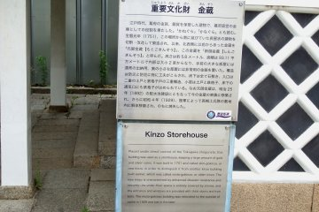 <p>This is called, &#39;Kinzo Storehouse&#39;, an important cultural property of Japan. This storehouse was built in 1751 by the Tokugawa Shogunate to hold a large amount of gold and silver coins...a treasure house!</p>