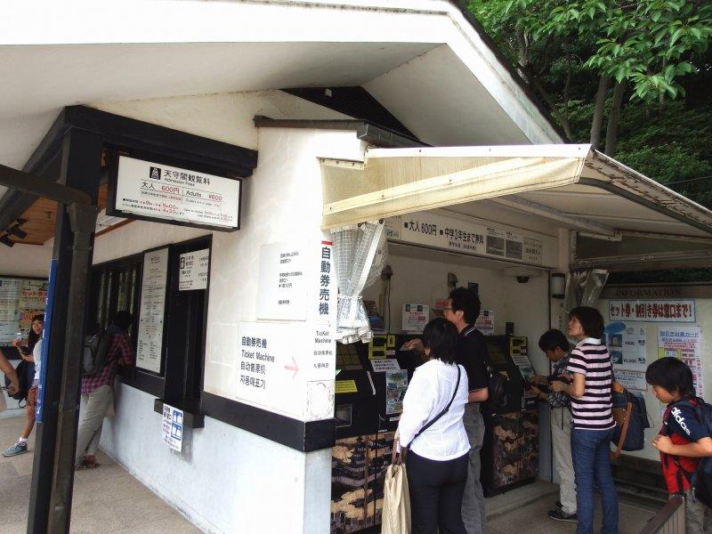 메인 타워에 입장할 수 있는 티켓을 구입. 성인 티켓은 600엔(중고교 이하 무료)