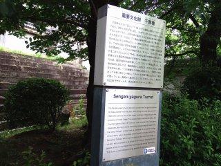 """Turet Sengan-yagura berfungsi untuk melindungi Pintu Masuk Ote-guchi di Kastil Osaka. Dibangun pada periode awal Edo pada tahun 1620, turet ini adalah salah satu bangunan tertua yang masih berdiri di kompleks bangunan kastil Osaka. Nama Sengan berarti """"sejumlah besar uang"""". Asal-usul namanya kembali ke periode Perang Sipil, ketika Oda Nobunaga menyerang Kuil Hongan-ji yang terletak di tempat ini. Honganji memiliki turet yang kuat dari mana tentara Nobunaga diserang. Serangan mereka begitu kuat sehingga tentara bergumam di antara mereka sendiri bahwa Turet itu bernilai Sengan (sejumlah besar uang)."""