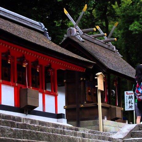 ศาลเจ้าฟุชิมิ อินะริ ไทฉะ เกียวโต