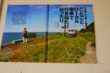 <p>車站內的照片~好美</p>