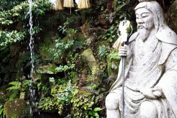 Ishizuchi Shrine (Head Shrine)