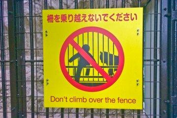 Yokohama Nogeyama Park and Zoo