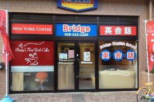 L'entrée de Bridge New-York coffee