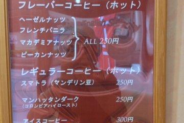 <p>Drink menu</p>