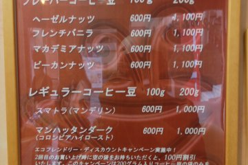 <p>Beans are also available. Here&#39;s the menu</p>